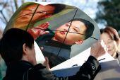 North Korea being unwellness scripts