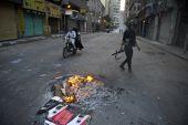 Egypt meliorists military operation sinai metropolis