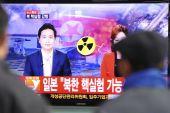 North korea atomic mental measurement telecasting