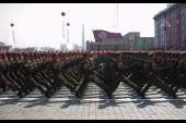 North korea discipline procession